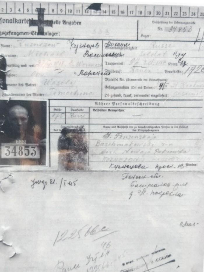 Не вернувшийся с войны Германия, Фотография, Война, Великая Отечественная война, Память, Памятник, Длиннопост