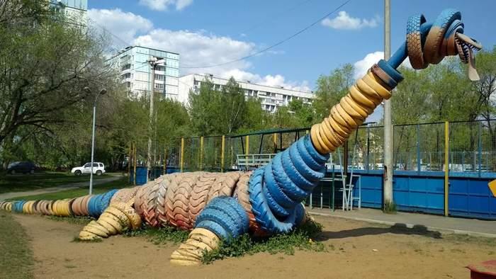 Змей Майданыч