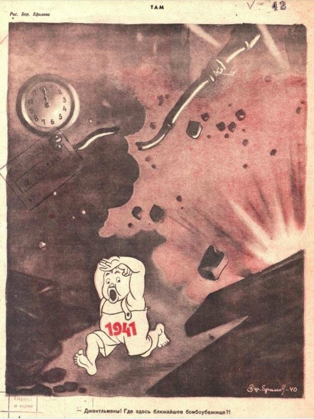 Джентельмены! Где здесь ближайшее бомбоубежище? Крокодил, Карикатура, Вторая мировая война