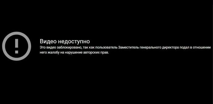 Телекомпания вид, Якубович и Мортал Комбат Якубович, Телекомпания ВИД, Mortal Kombat