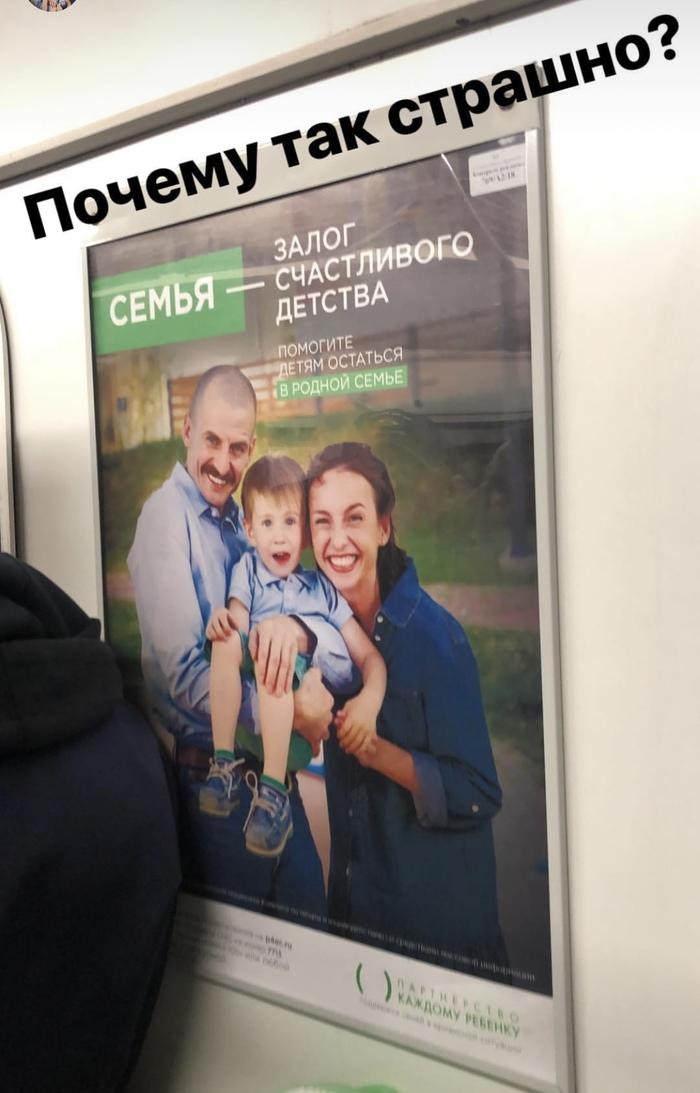 Суровая социальная реклама Петербуржского метрополитена