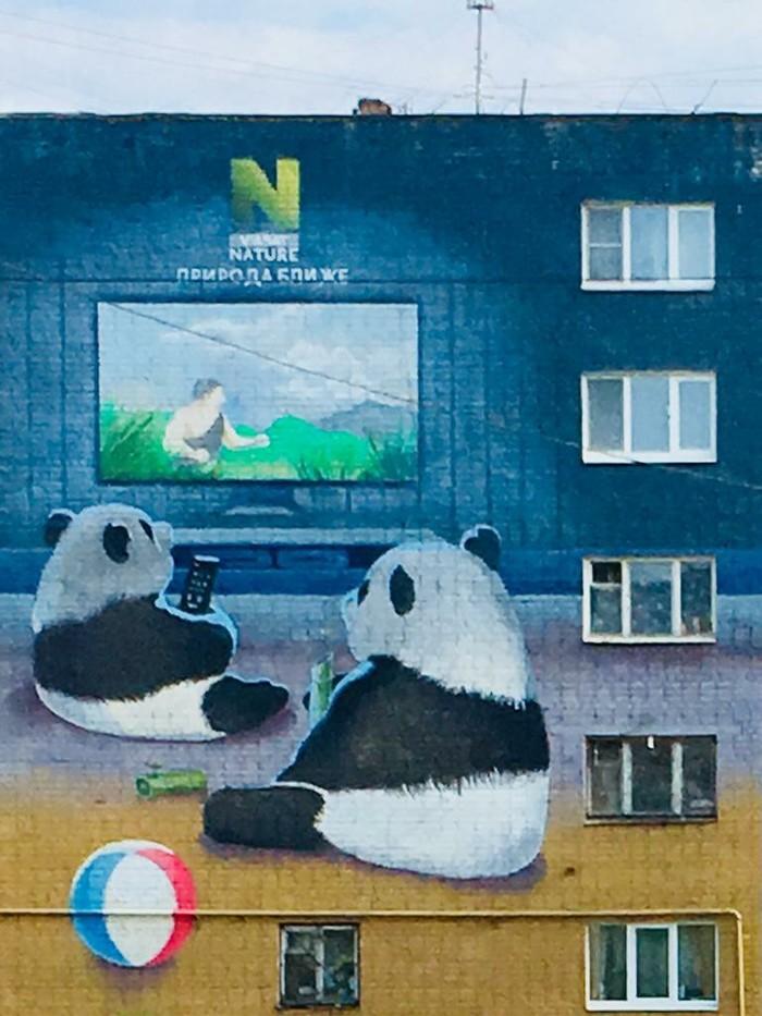 Панды Екатеринбурга