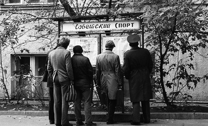 Новости спорта, Москва, 1984 год.