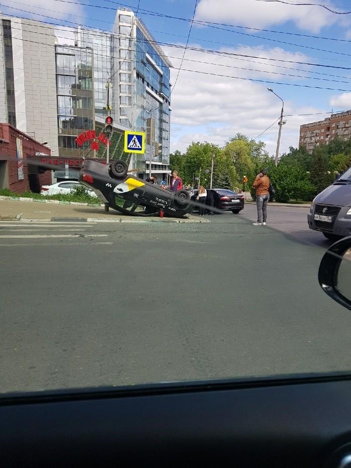 Яндекс- зато дёшево