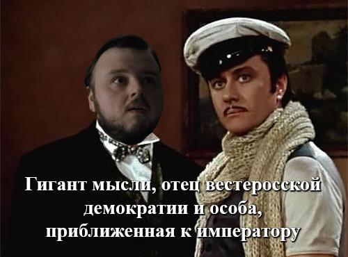 Гигант мысли Семён Тарлеев