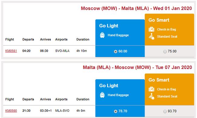 Первый пошел: появились билеты с 1 по 7 января из Москвы на Мальту за 9,9 тыс. рублей Планирование путешествия, Мальта, Новый Год