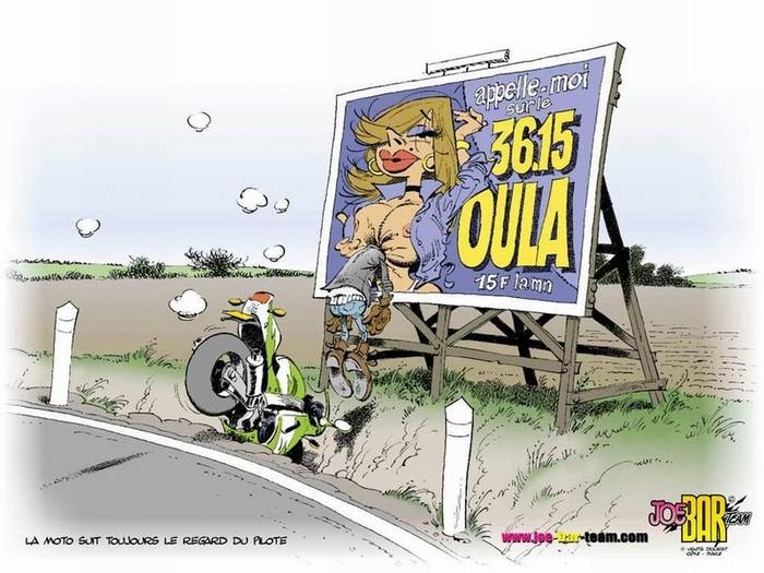 Дорожная реклама во Франции