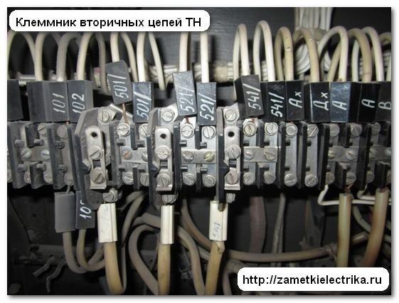 Закоротки вторичных цепей трансформаторов тока Гильзы, Пайка, Без рейтинга