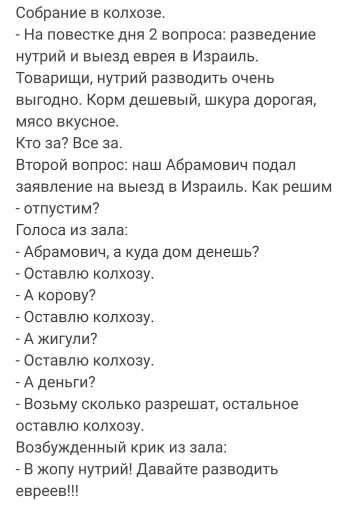 """На тему арестов полковников """"миллиардеров"""" Полковник, Миллиардеры, Арест, Ирония, Юмор"""