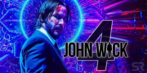 «Джон Уик 4» выйдет уже 21 мая 2021 года Джон Уик, Продолжение, Франшиза, Сиквел, Конвейер, Джон Уик 4