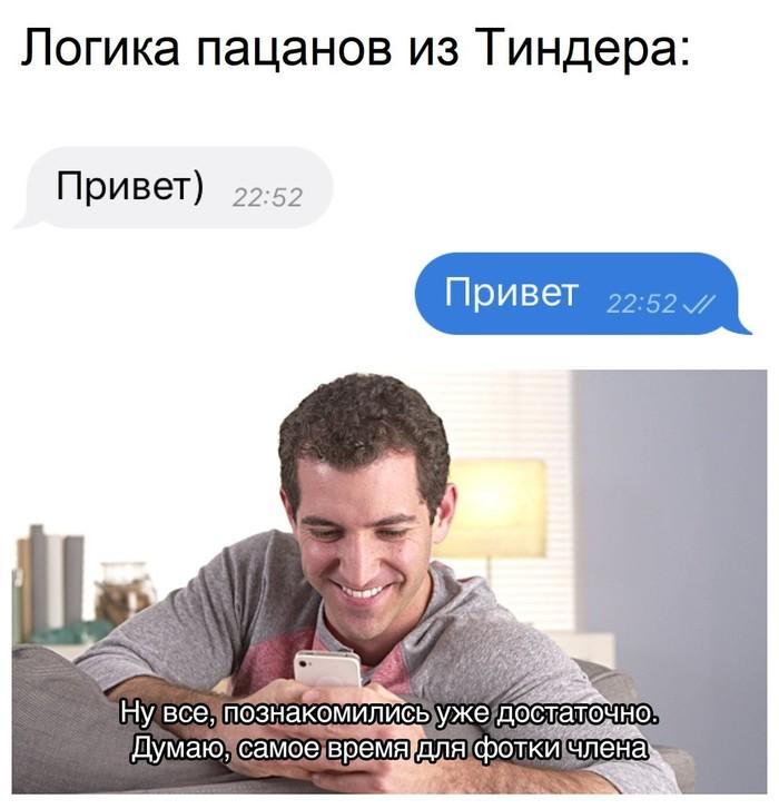 Мда..