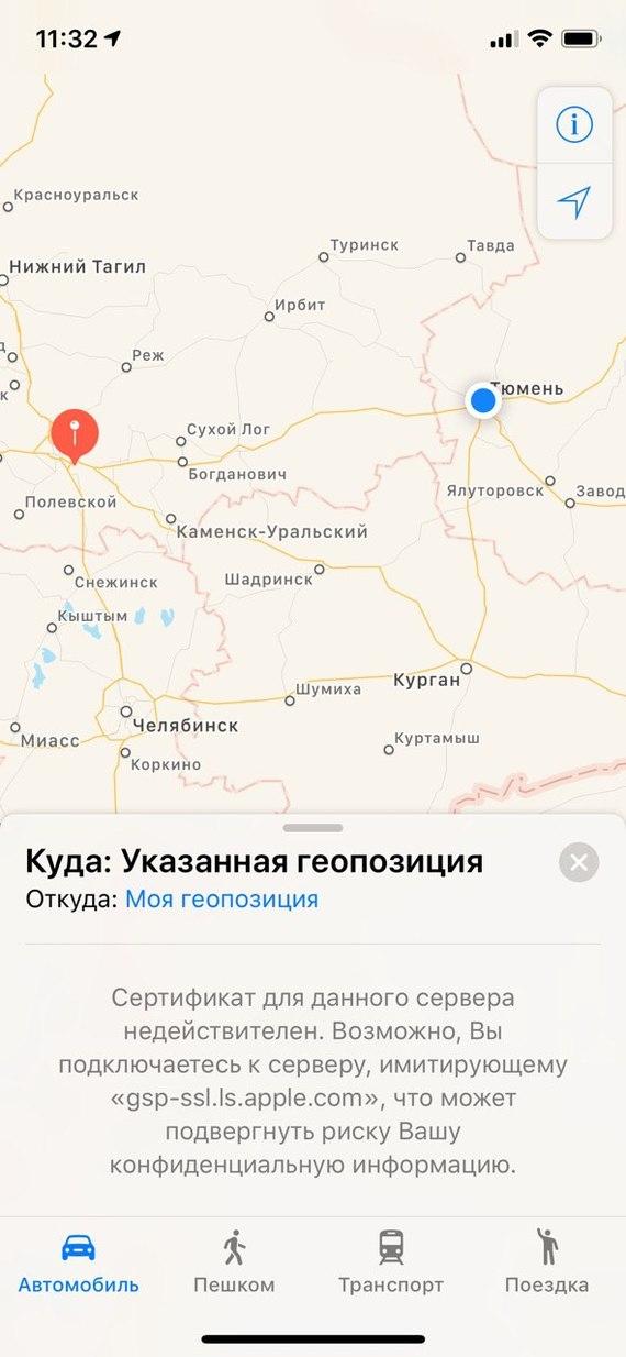 Молния- заблокировали Apple Карты Роскомнадзор, Блокировка, Apple, Iphone, Длиннопост