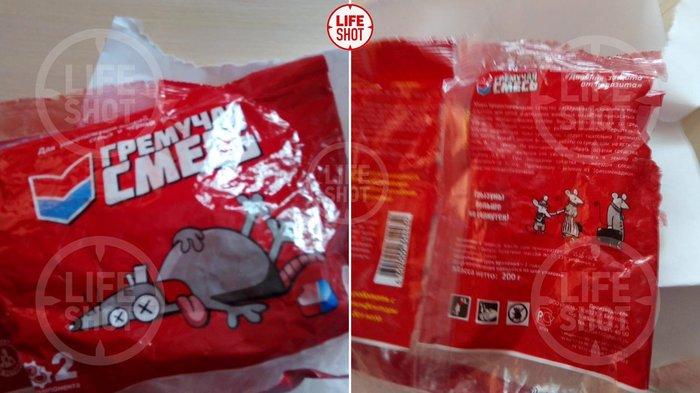 Школьник накормил одноклассников крысиным ядом, перепутав его с конфетами. Школа, Конфеты, Крысиный яд, Отравление, Новосибирская область, Чаны, Негатив