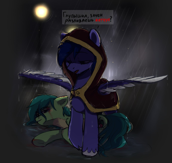 Зачем? My Little Pony, Original Character, Semi-Grimdark