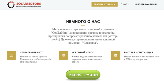 Электромобиль Zetta Мошенники, Дуюнов, Zetta, Электромобиль, Длиннопост