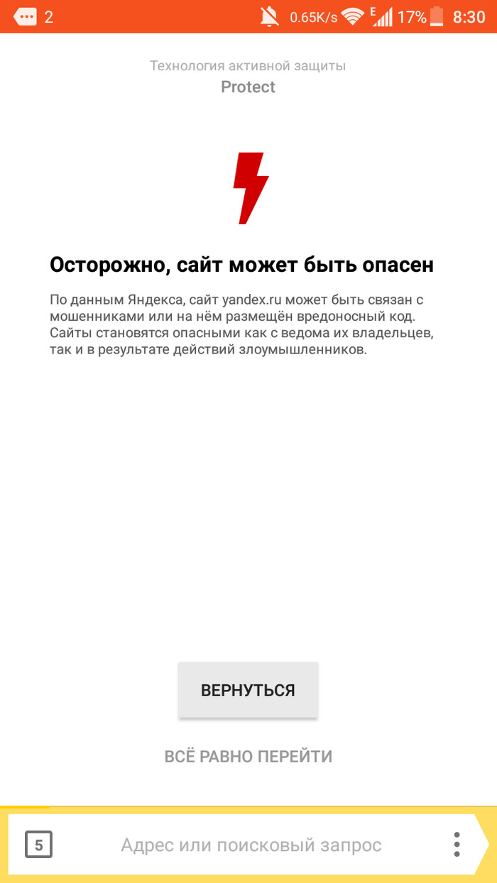 Яндекс о чем то догадывается )
