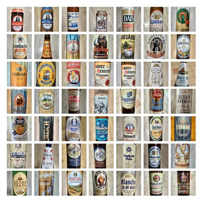 Пива пшеничного пост Пенное пшеничное, Пиво, Коллаж