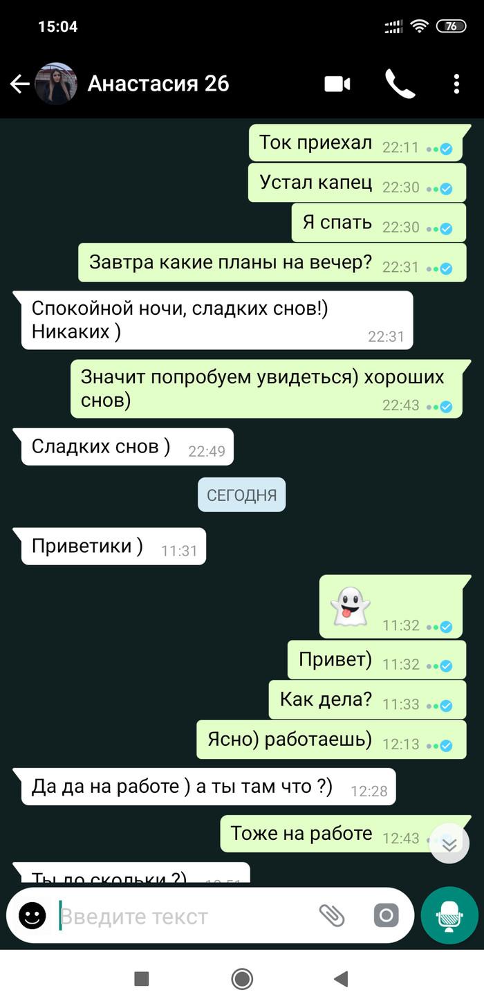 Милый развод на бабло от someloft.ru Badoo, Знакомства, Развод на деньги, Кидалы, Длиннопост, Негатив