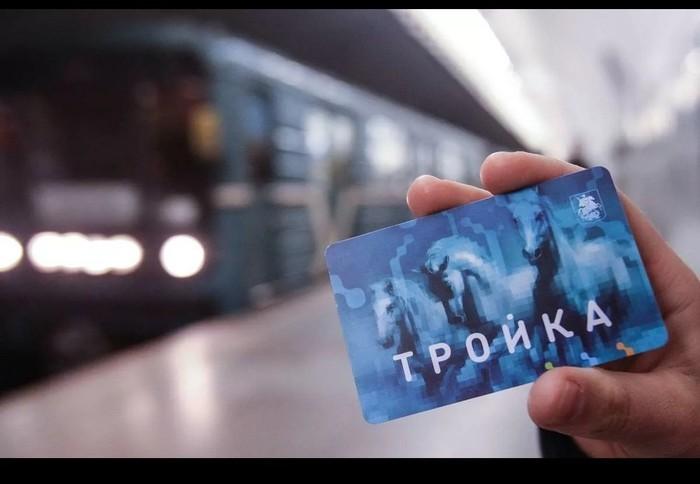 Крик души московскому метро 2 Метро, Тройка, Крик души, Московское метро, Гениально, Великолепно