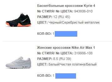 760efad6 Тот самый уровень Nike, Длиннопост, Кроссовки, Качество