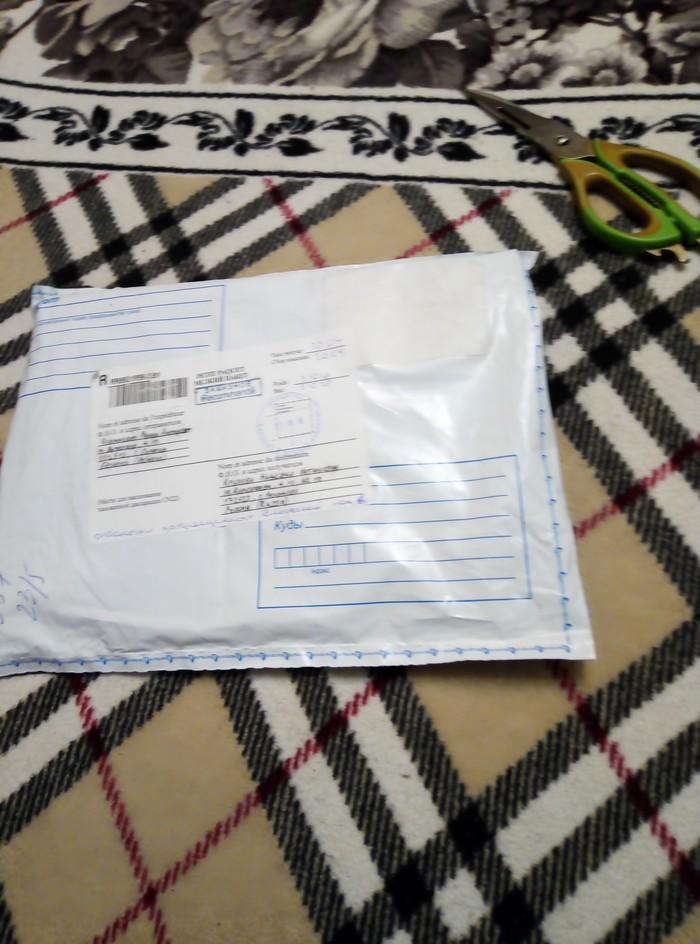 Пишите письма. Беларусь г. Борисов - - - - - Нелидово Отчет по обмену подарками, Обмен подарками, Пишите письма, Письмо, Длиннопост