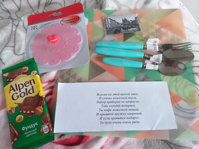 """Обмен подарками """"Цвет настроения - мятно-розовый. Питер - Сахалин Обмен подарками, Отчет по обмену подарками"""
