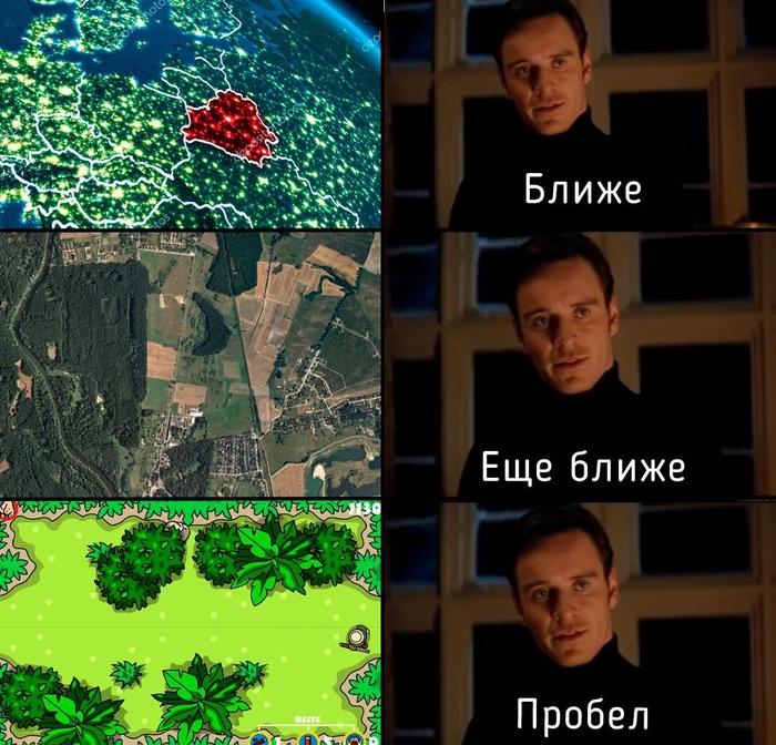 Лукашенко рассказал, как сверху наблюдает за лесниками Лесник, Охотник, Наблюдение, Игры, Flash game ass Hunter