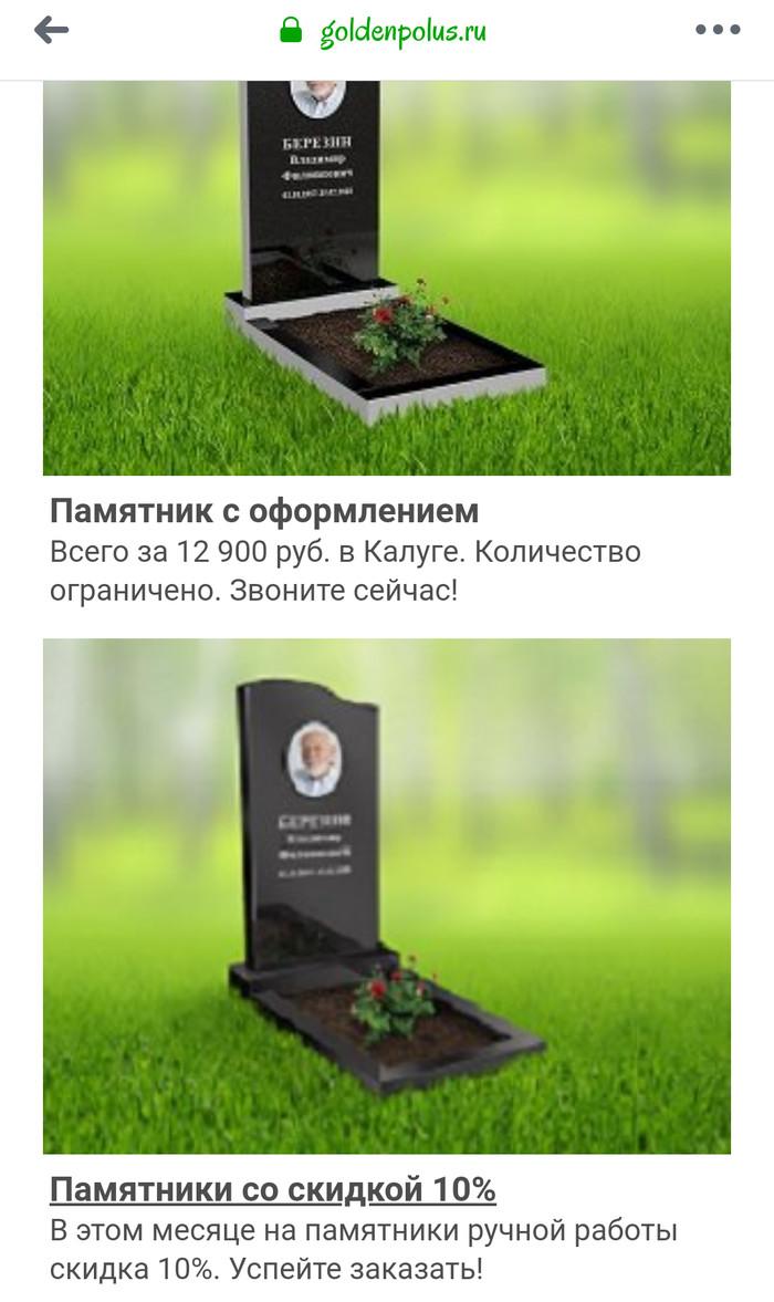 Яндекс на что-то активно намекает Яндекс, Работа, Что за п