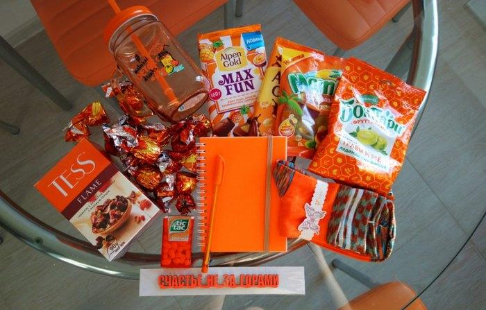 Оранжевое настроение Отчет по обмену подарками, Обмен подарками, Настроение, Пермь, Счастье не за горами