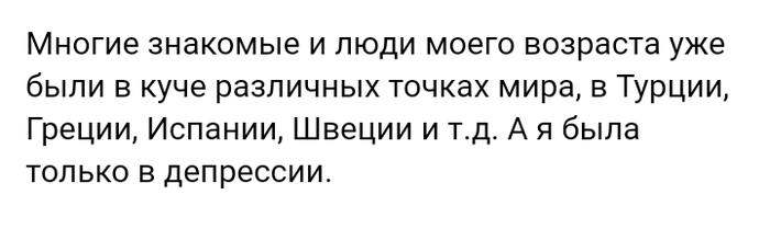 Как- то так 395... Исследователи форумов, Вконтакте, Позор, Подборка, Обо всем, Скриншот, Как-То так, Staruxa111, Длиннопост