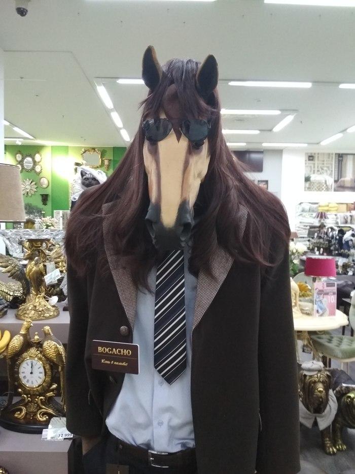 -Кто там? -Кто, кто конь в пальто.