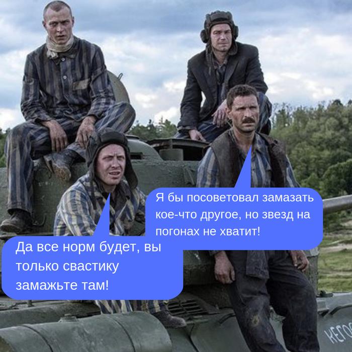 Барнаульский священник обвинил фильм «Т-34» в оскорблении чувств верующих Алтай, Барнаул, РПЦ, Российское кино