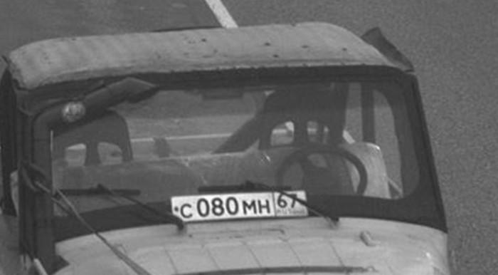 Нелепые штрафы, которые получали водители. Штраф, Штрафы ГИБДД, Авто, Случай из жизни, ПДД, Подстава, Дорога, Камера наблюдения, Длиннопост