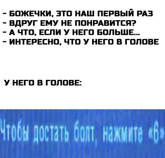 Бросай болты перед любым тоннелем, чтобы в аномалию не угодить Старые игры и мемы, СИИМ, Игры, Компьютерные игры, Сталкер, Болт, Мемы