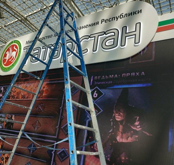 Коротко о Министерстве Здравоохранения Татарстана