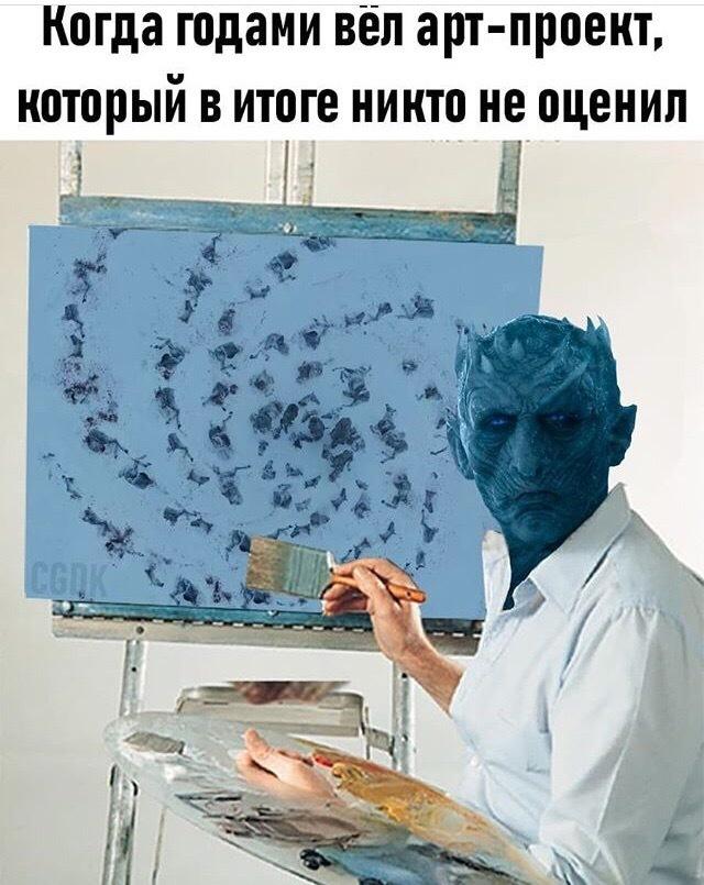 Обидеть художника может каждый