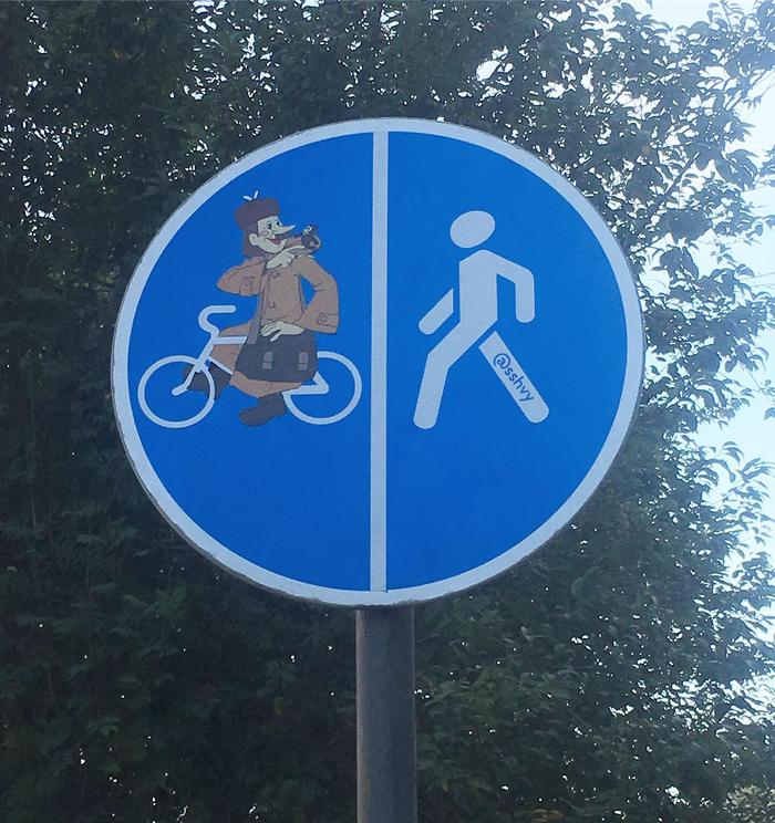 Печкин на велодорожке
