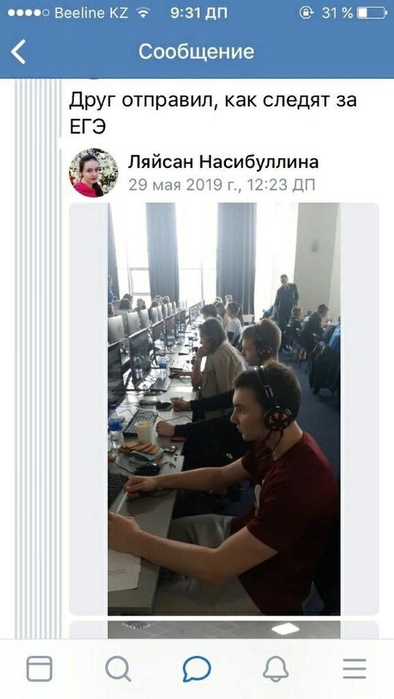 https://cs11.pikabu.ru/post_img/2019/05/30/8/1559222327191447955.jpg