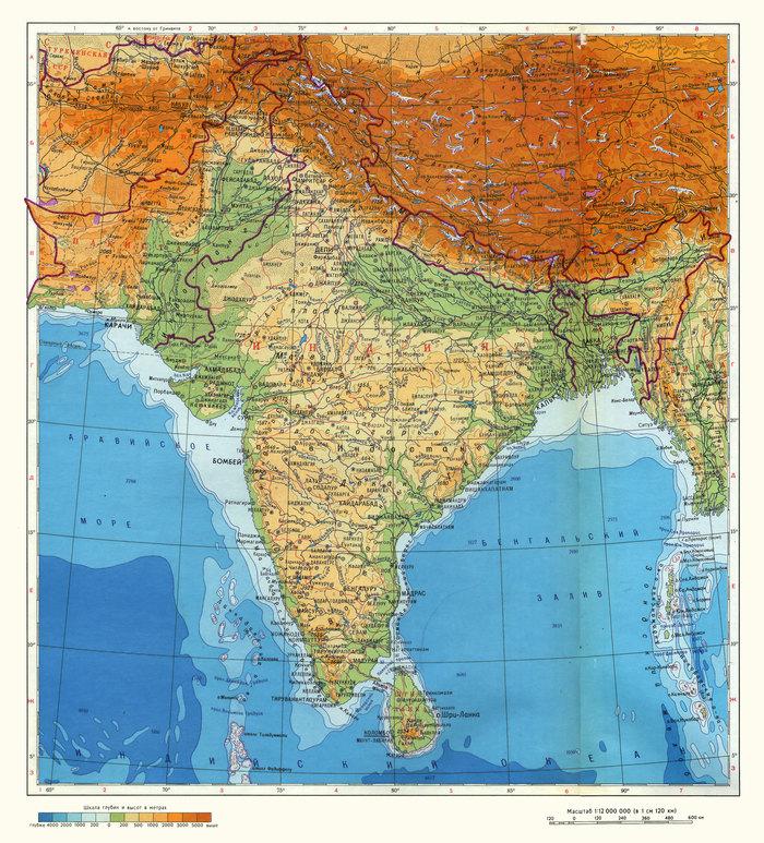 Узники географии (4) Книги, Рецензия, Геополитика, География, Политика, Индия, Пакистан, Корея, Длиннопост