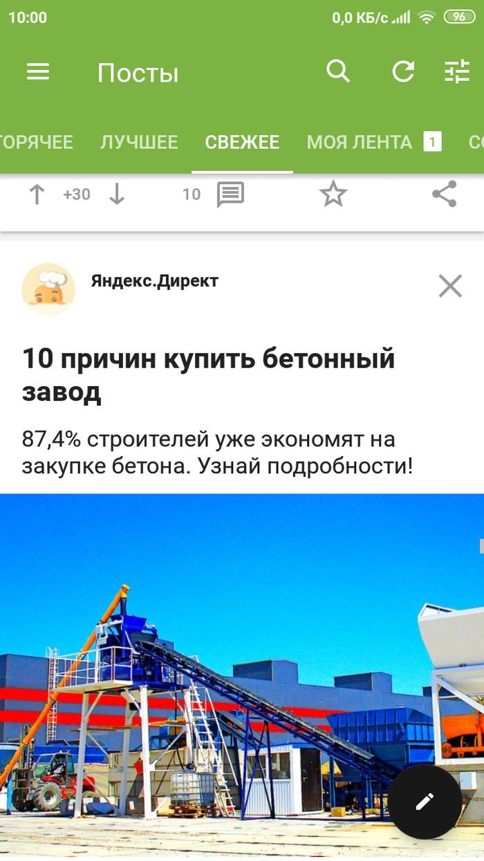 По моему Яндекс переоценивает мои финансовые возможности...