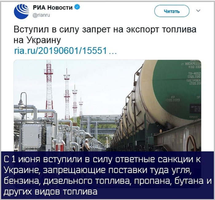 Наконец-то. Отвечать начали более серьёзно. Украина, Нефть и газ, Санкции, Деньги, Ответ на санкции, Политика