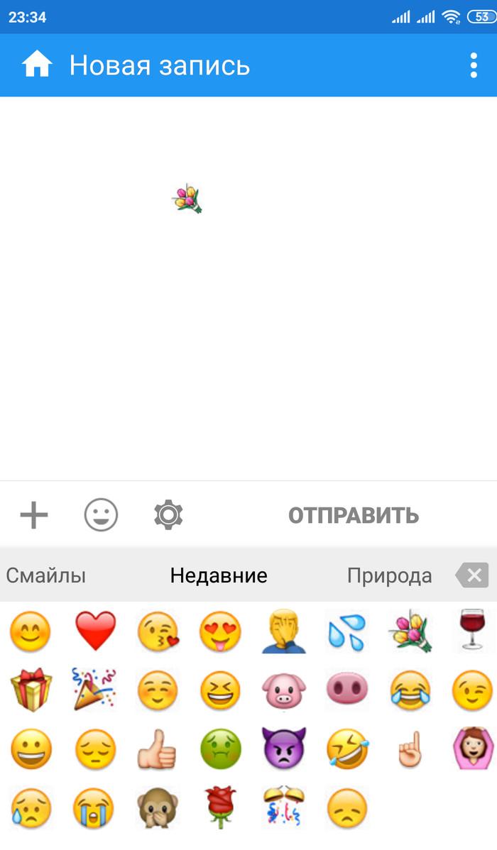4 тюльпана Вконтакте, Смайл, Тюльпаны
