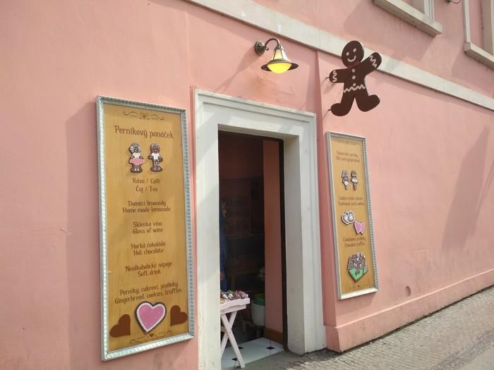 Пикабу в Праге? Пикабу, Прага, Весна