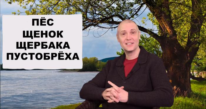 """Проект """"Русская Ясна"""" 1559468312120313222"""