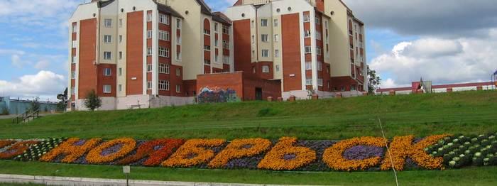 На Ямале убили двух полицейских Ноябрьск, Ямал, Убийство, Криминал, Полиция, Преступление, Негатив