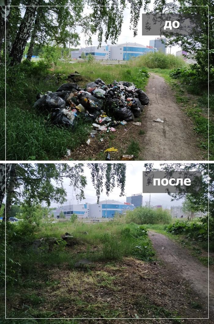 Вынес из леса 7000 литров мусора. Чистомэн Чистомен, Свалка, Мусор, Уборка, Субботник, Длиннопост, Челябинск