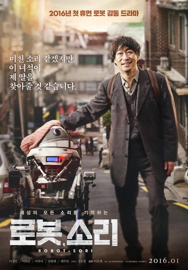 Душещипательное кино из Южной Кореи Корейское кино, Драма, Мелодрама, Азиатское кино, Подборка, Фильмы, Мой топ, Топ, Длиннопост