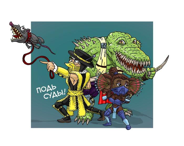 Мешап Mortal Kombat 11 и Чебурашка Mortal Kombat, Mortal Kombat 11, Комиксы, Чебурашка, Крокодил Гена, Старуха шапокляк, Цифровой рисунок, Длиннопост