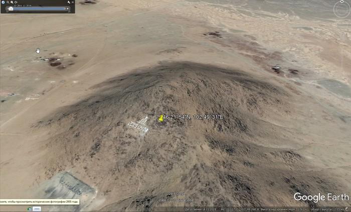 Монголия удивляет. Google Earth, Карты, Интересное, Длиннопост