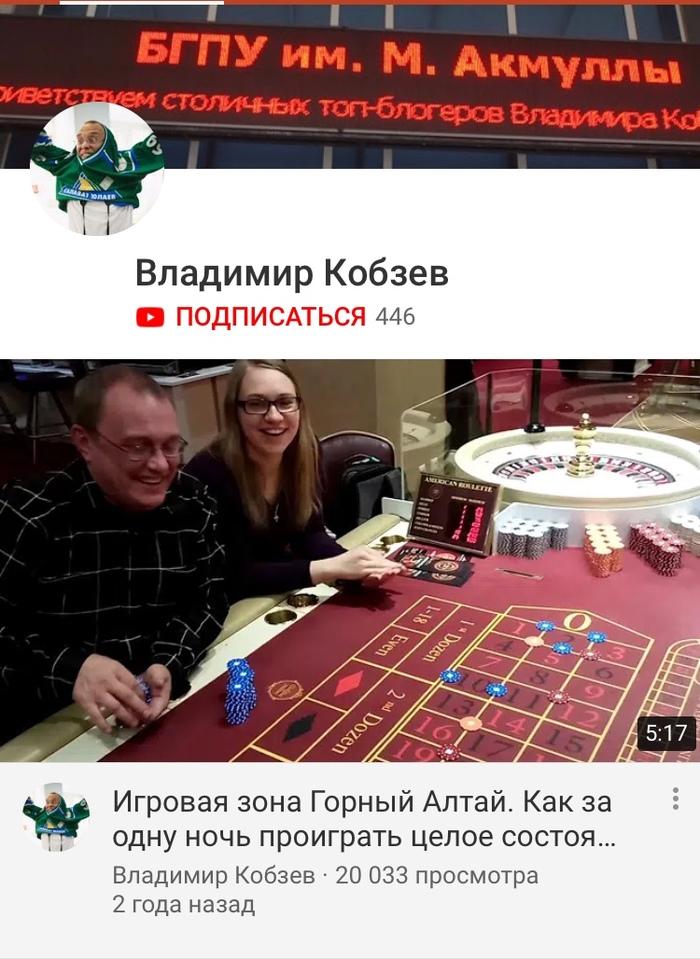 «Известный» блогер Блогеры, Башкортостан, Уфа, Депутаты, Яндекс новости, Длиннопост